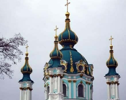 Kiev; Ukrayna'nın Büyüleyici Başkenti