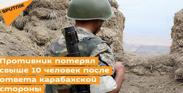 Azerbaycan sınırındaki çatışma haberlerine Ermenistan'dan yalanlama geldi