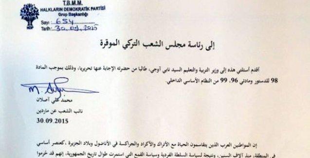 HDP'den Arapça soru önergesi