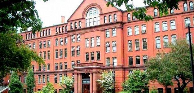 Harvard Üniversitesi'nde bomba ihbarı: Binalar boşaltıldı