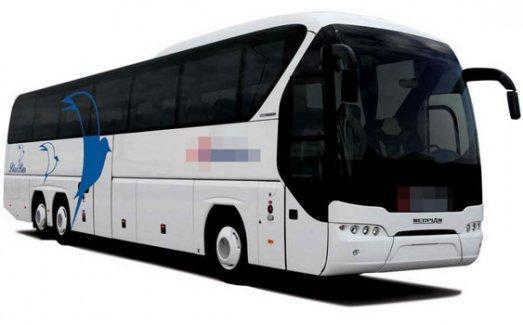 Otobüs biletleri tükendi 10 bin ek sefer düzenlendi