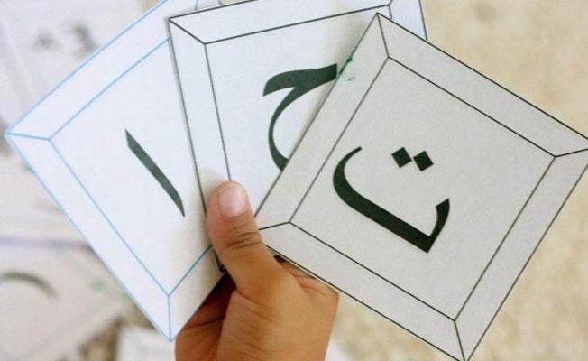 MEB: Bilimsel gelişmeleri takip edebilmek için Arapça şart
