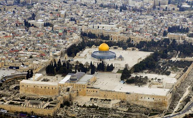HDP'den Kudüs tepkisi