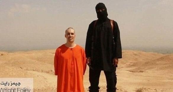 ABD'li gazetecinin başını kesen IŞİD üyesi İngiliz rapçi çıktı