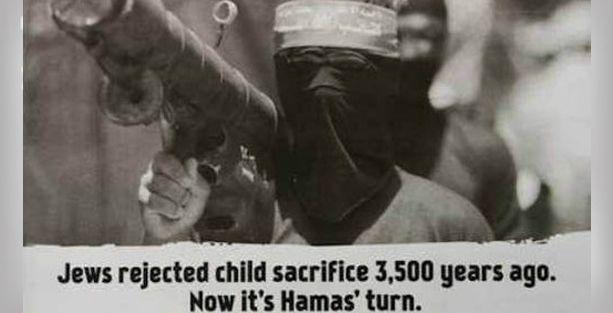 Hamas karşıtı reklam tartışmaya yol açtı