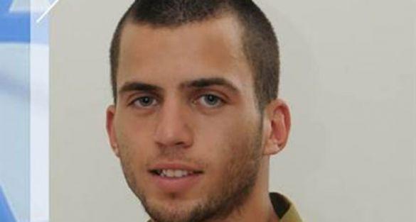 Hamas'ın elindeki İsrailli asker öldü