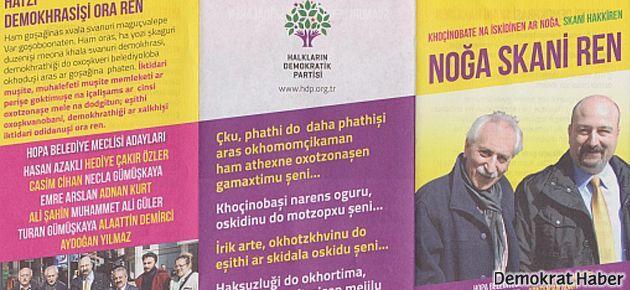 Hopa'da Lazca seçim broşürü