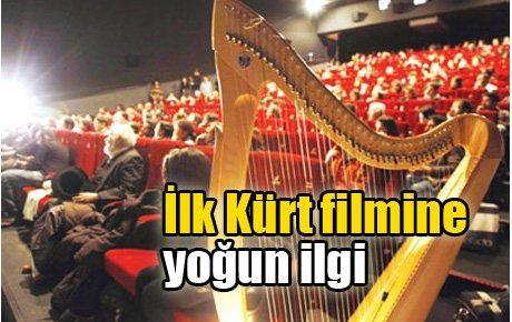 İlk Kürt filmine yoğun ilgi