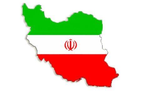 İran'da muhalefet gösteri için izin istedi