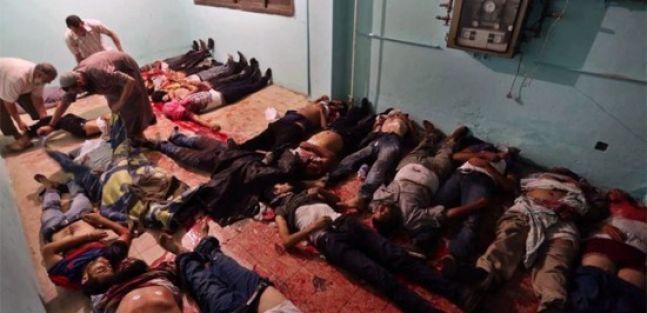 IŞİD'in katliam görüntüleri yayınlandı