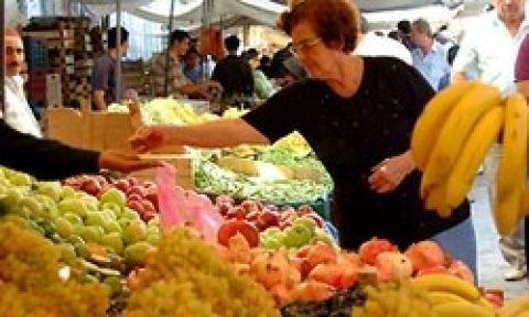 İstanbul'da fiyat artışları açıklandı