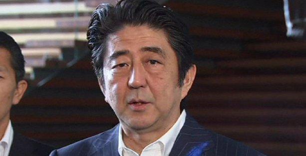 Japonya Başbakanı, 'yolsuzluk' nedeniyle halktan özür diledi