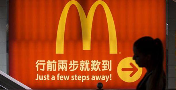 McDonald's'da bozuk et skandalı