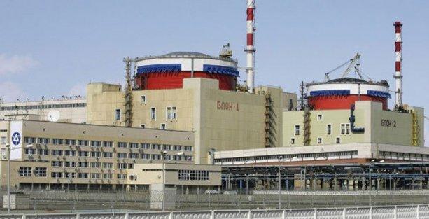 Nükleer santralde alarm, akıllara Çernobil'i getirdi