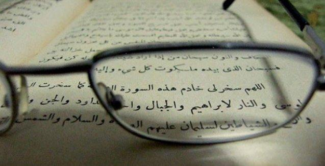 Sağlık Bakanlığı'nın kamu çalışanları için yayınladığı genelge:  Osmanlıca öğrenin