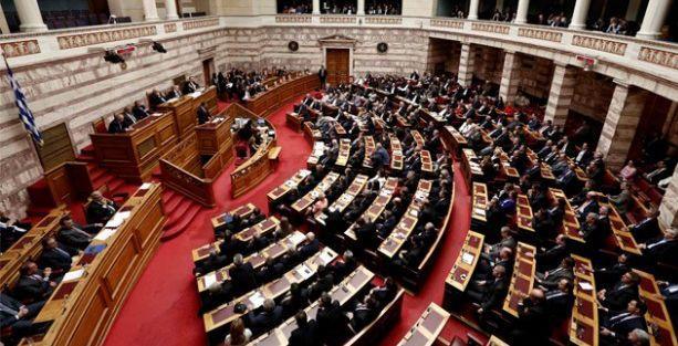 Soykırımı inkar yasası Yunanistan ve Fransa gündeminde