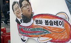 Kuzey ve Güney Kore, ortak bayrakla yürüyecek