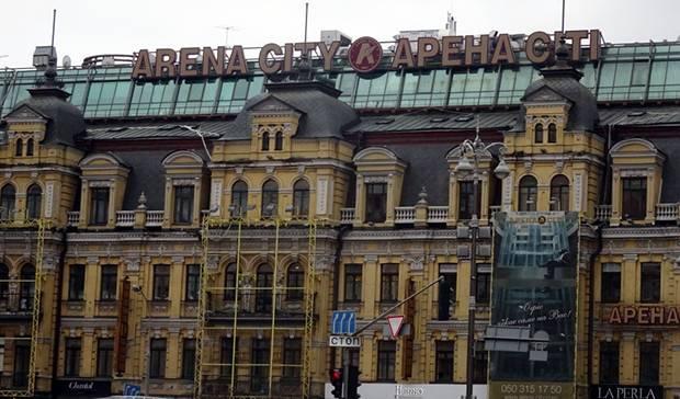 Kiev Rus kalkınması ve gelişimi 93