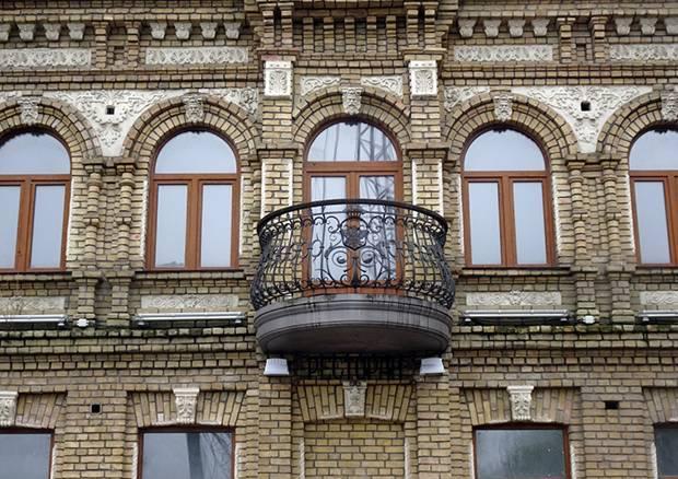 Kiev Rus kalkınması ve gelişimi 72