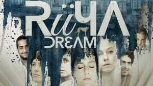 Derviş Zaim'in yeni filmi: Rüya
